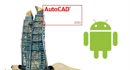 autocad-android