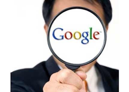 google-store-view