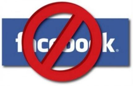 facebook adios