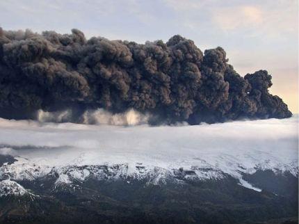 ceniza volcanica