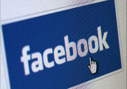 facebook_imagen_logo