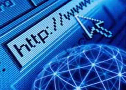 internet_futuro