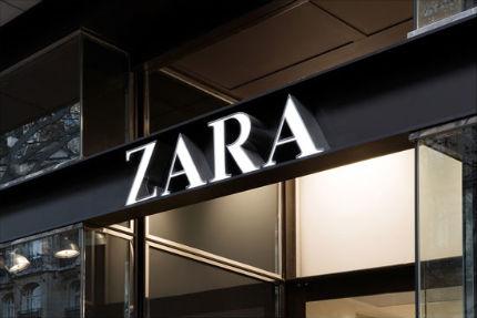 zara ecommerce Zara.com multiplica por seis su plantilla