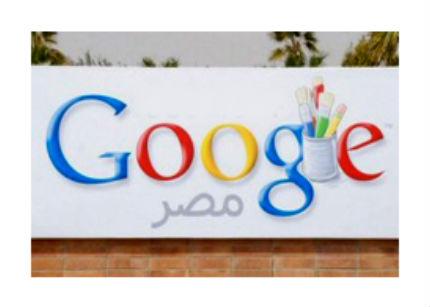 google_egipto