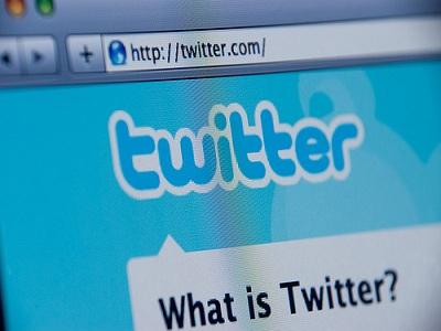 Twitter ya tiene un valor de 7.700 millones de dólares