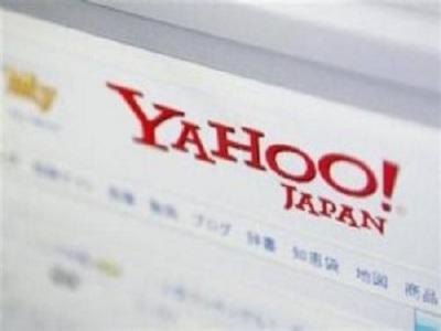 Yahoo! podría vender su participación japonesa a Softbank