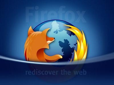 Mozilla presenta parches para Firefox 4 y confirma Firefox 5 para junio
