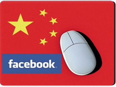 Facebook podría haber firmado un acuerdo para entrar en China
