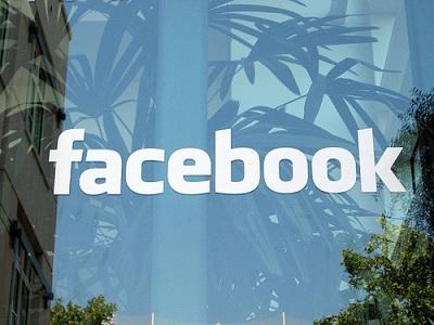 Facebook, a por el hardware