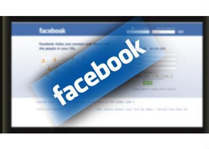 facebook_empresas