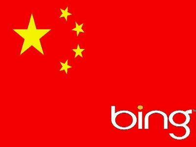 Baidu activará Bing de forma automática