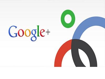No a los falsos perfiles en Google+