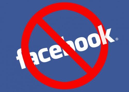 cuidado con facebook muypymes 500x356 Cómo no arruinar tu imagen con Facebook