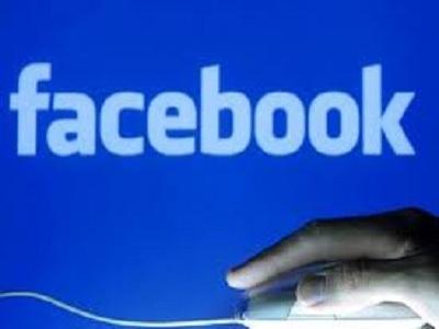 Facebook y sus planes para las pymes