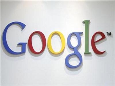 Google se prepara para construir tres centros de datos en Asia