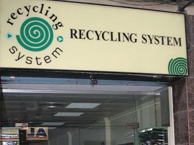 Recycling System financia el 80% de la inversión total sin ningún tipo de Aval