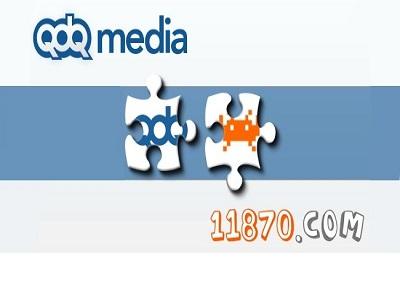 11870 y QDQ se unen para complementar su oferta de servicios para las pymes