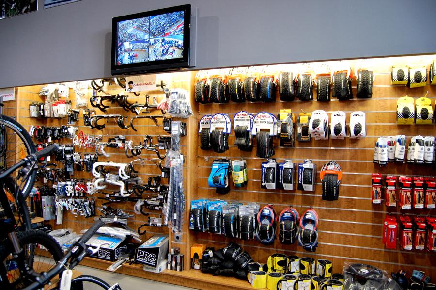 tienda_bicicleta
