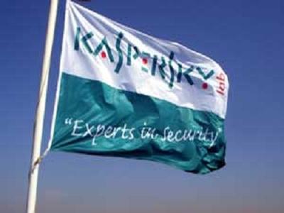 Las medianas empresas aprenderán sobre seguridad gracias a Kaspersky Lab
