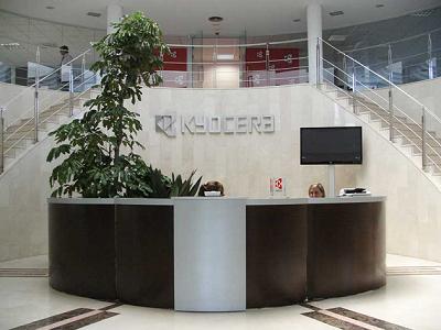 Kyocera se propone llegar a las pymes
