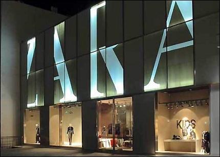 Las tiendas de ropa del grupo Inditex no subirá el IVA a sus productos