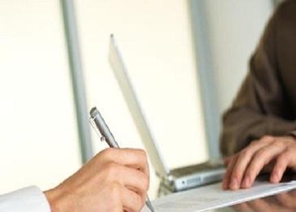 Prepara una entrevista de trabajo en sólo 24 horas