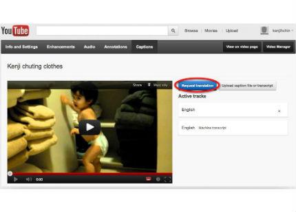 youtube_subtitulos_idiomas