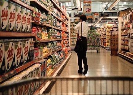 UPTA le exige al Gobierno un Plan Integral de Apoyo al Comercio
