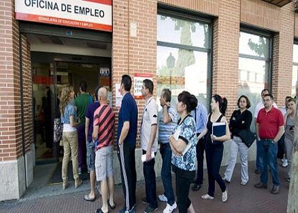 La Comunidad de Madrid aprueba el XI Programa de Actuación y Plan Estratégico