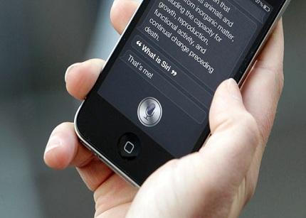 Ya está aquí el Siri para empresas