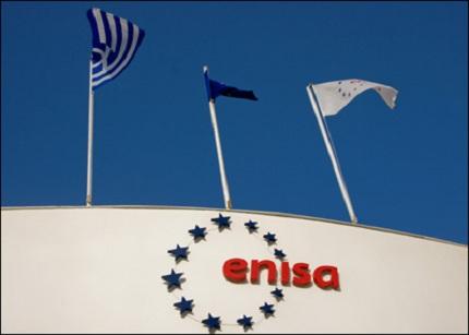 ENISA abre ocho líneas de financiación para pymes