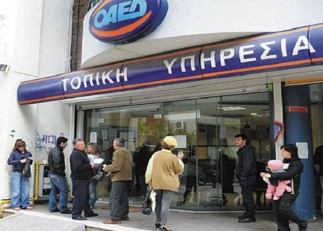 Grecia le quita el puesto a España como el país con mayor tasa de desempleo