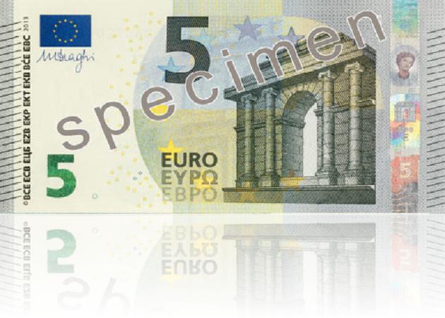 """Se ponen en circulación los nuevos billetes de cinco euros de la serie """"Europa"""""""