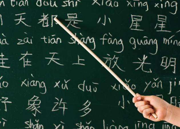 Las 5 mejores maneras de aprender chino