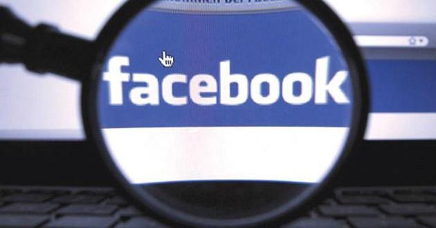 Cuida tu imagen de Facebook a la hora de encontrar trabajo