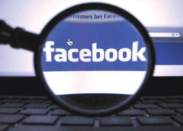 Cuida la imagen de Facebook a la hora de encontrar trabajo