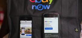 ebay-now