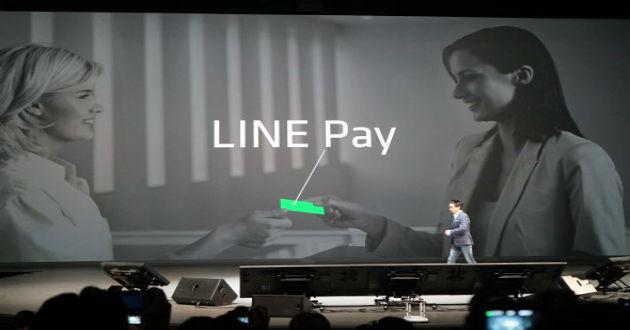 Line lanza el servicio de pago móvil LINE Pay