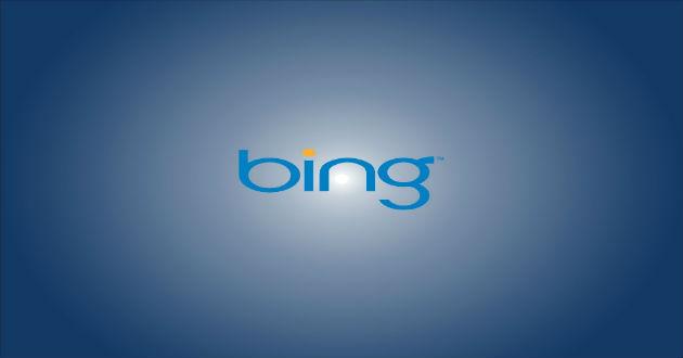 Las búsquedas de Bing estarán cifrarán por defecto