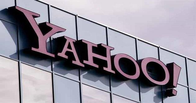 Yahoo! creará su propia aceleradora de startups en Israel