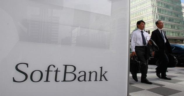 Softbank gasta 50 millones de dólares en una startup de seguridad israelí