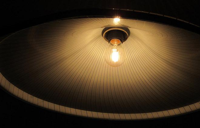 tarifa_luz