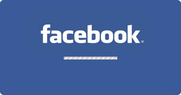 Siete trucos para Facebook poco conocidos
