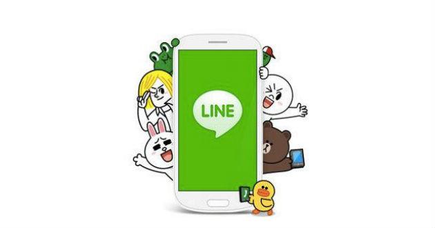 Line permite realizar llamadas de voz para grupos de hasta 200 personas