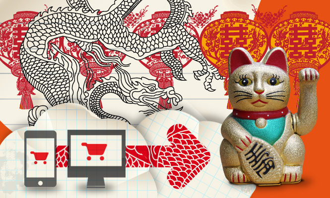 chino_comercio_electronico