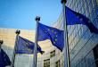 Las consultorías ayudarán a las pymes a conseguir parte de los fondos europeos de recuperación