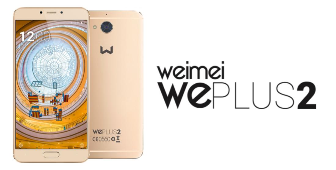 weimei-we-plus-2-1