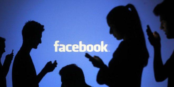 Facebook, red social