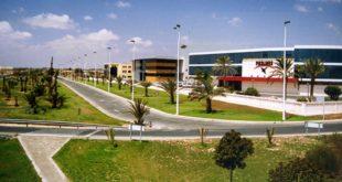 Elche Parque Empresarial