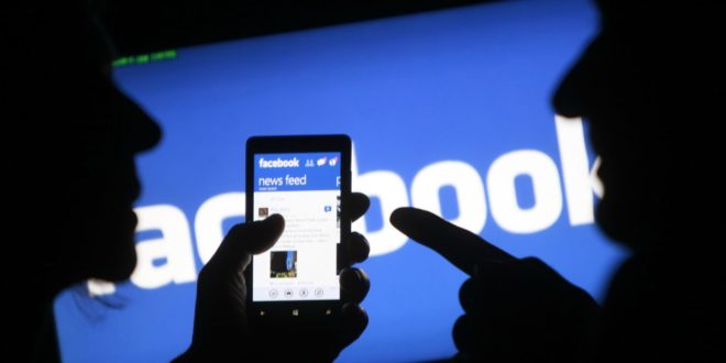 Esto es todo lo que Facebook sabe de nosotros